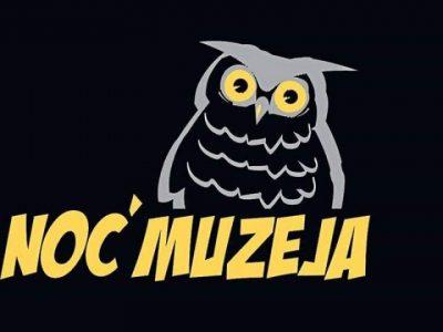 Noć muzeja 2020. – Virje, Gola, Hlebine, Legrad